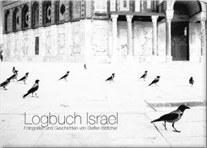 Logbuch Israel